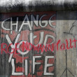 Change your life - Stock fotografie