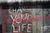 изменить вашу жизнь — Стоковое фото