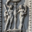 Ferrara, ornaments on a historic palace - Stock Photo