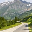 Colle dell'Agnello — Stock Photo