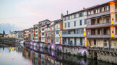 Castres (France) — Stock Photo