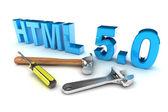 HTML 5 Tools — Stock Photo