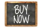 Blackboard Buy Now — Stock Photo