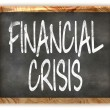 Stock Photo: Blackboard Financial Crisis