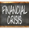Blackboard Financial Crisis — Stock fotografie