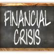 Blackboard Financial Crisis — Stockfoto