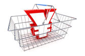 Sale Yen Basket Illustration — Stock Photo