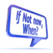 """Speech Bubble """"If not now, when?"""" — Stock Photo"""