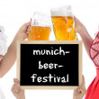 Munich beer festival — Stock Photo #12541151