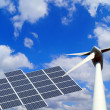 Stock Photo: Renewable energies