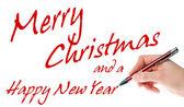 メリー クリスマスと新年あけましておめでとうございます — ストック写真
