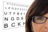 Woman with glasses — Stock Photo