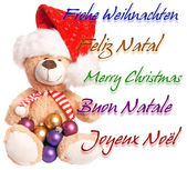 Veselé vánoce — Stock fotografie