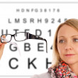 Eye Doctor — Stock Photo #18743077