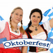 Stock Photo: Munich Beer Festival