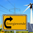 Stockfoto: Energy change