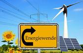 Energie-änderung — Stockfoto