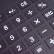 Calculator — Stock Photo #22764382