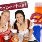 Oktoberfest — Stock Photo #24583043