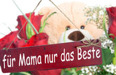 Mother Day — Stockfoto