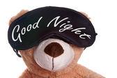 晚安 — 图库照片