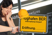 Berlin Brandenburg Airport — Stock Photo