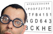 Eye Test — Stock Photo