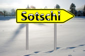 Sochi — Stock Photo