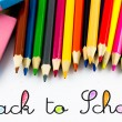 Back to school - Foto Stock