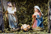 Presépio de natal — Foto Stock