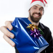 Have a gift! — Stock Photo