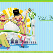 Vector de stock : Eid Mubarak Greeting Card