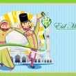 Stock vektor: Eid Mubarak Greeting Card