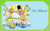Eid Mubarak Greeting Card — Stockvector