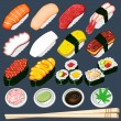 Stock Vector: Japanese Sushi Collection Set