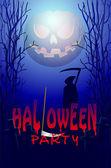 Halloween2 — Stock Vector
