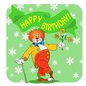 Birthday clown03 — Stock Vector