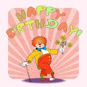 Happy clown02color — Stock Vector