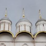 Kremlin, Moscow — Stock Photo #29508585