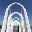 Islamic monument in the city of Doha, Qatar — Foto Stock