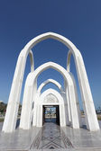Islamic monument in the city of Doha, Qatar — Stock Photo