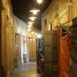 Old market Souq Waqif in Doha, Qatar, Middle East - Stock Photo