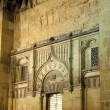 Exterior of the Mosque-Cathedral in Cordoba, Andalusia Spain — Foto de Stock