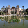 Mudejar Pavilion in Seville, Andalusia Spain — Stock Photo