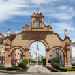 Triumph arch in Antequera, Andalusia Spain — Stock Photo