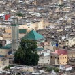 Stock Photo: Mosque in medinof Fes, Morocco, North Africa