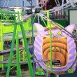 Stock Video: Fairground ride