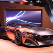 Stock Photo: International Motor Show in Frankfurt, Germany. Peugeot Onyx Concept car at 65th IAin Frankfurt, Germany on September 17, 2013
