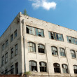 Old industrial building — Stock Photo