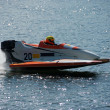 Racing Boat in Action — Stock Photo